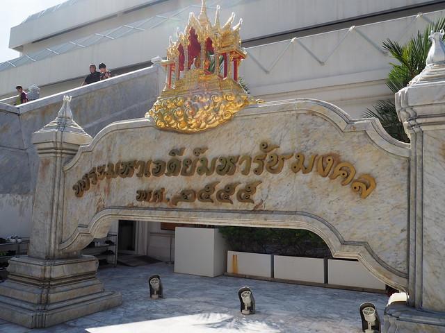 P1020560 ワットパクナム(WAT PAKNAM) 緑ガラス仏塔 バンコク タイ