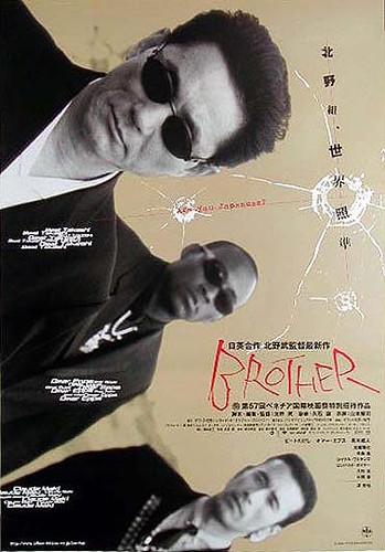 大佬 Brother (2000)海報