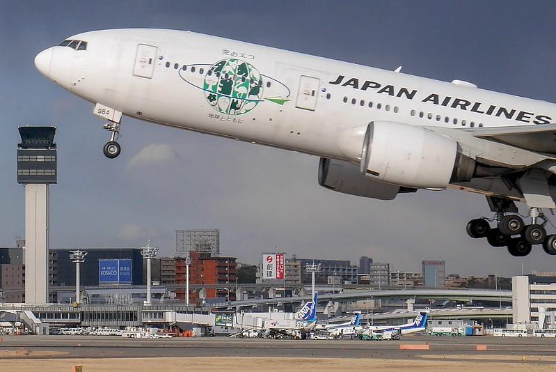 伊丹空港 伊丹スカイパーク 2019.03
