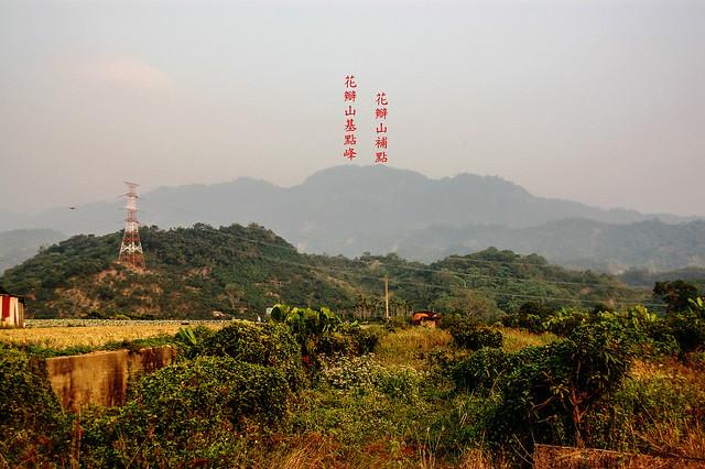 花瓣山(From岩子頂山途中)