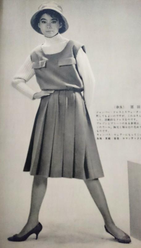 原田清香のデザインしたジャンパー・ドレス。