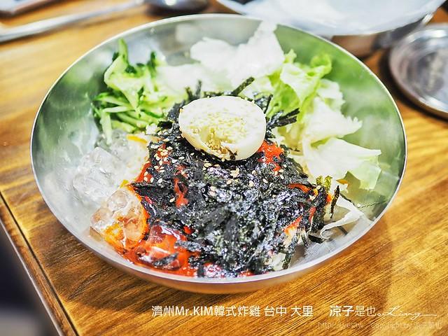 濟州Mr.KIM韓式炸雞 台中 大里 31