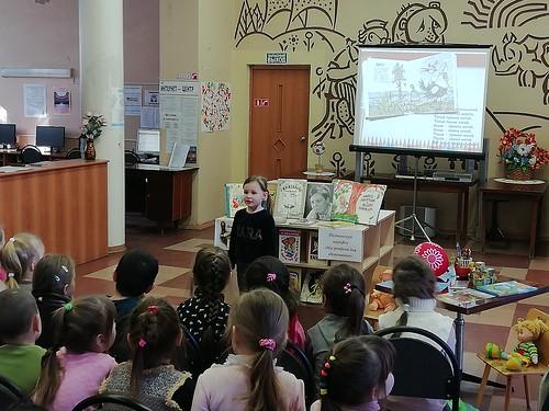 Поэтический марафон в  Центральной городской детской библиотеке