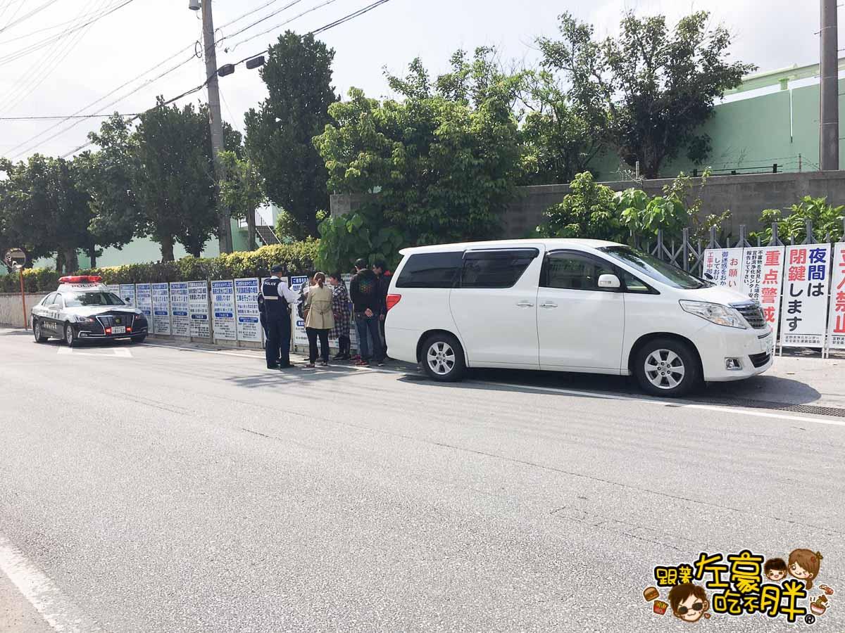 沖繩車禍事件排除-29