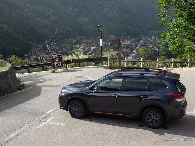 New Forester Tour