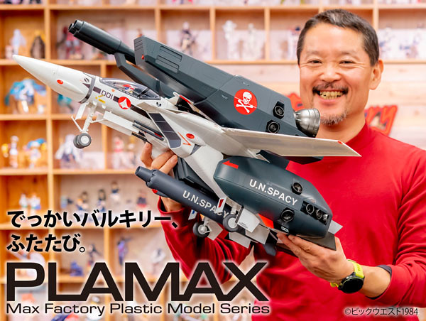 【WF2019冬】WONDERFUL HOBBY LIFE FOR YOU!!29(GoodSmile Company、Maxfactory...企業聯合攤位)新作情報:中(figma、MODEROID、PLAMAX、其它篇)