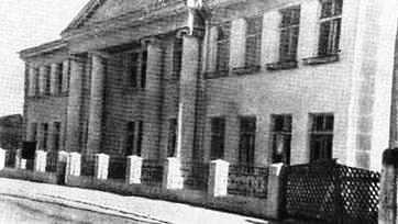 Здание на Шлоссштрассе в Ровно, близ которого Н. Кузнецов совершил покушение на генерала Даргеля