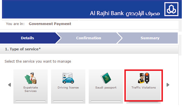 How to pay traffic violation in KSA? - Life in Saudi Arabia
