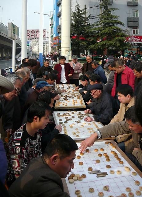 Xiangqi Players
