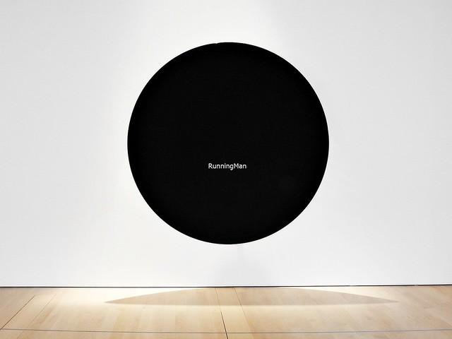 Horizontal Depth By Frederik De Wilde