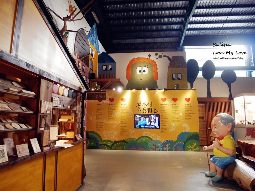 嘉義市區一日遊親子好玩景點行程推薦愛木村diy觀光工廠 (9)
