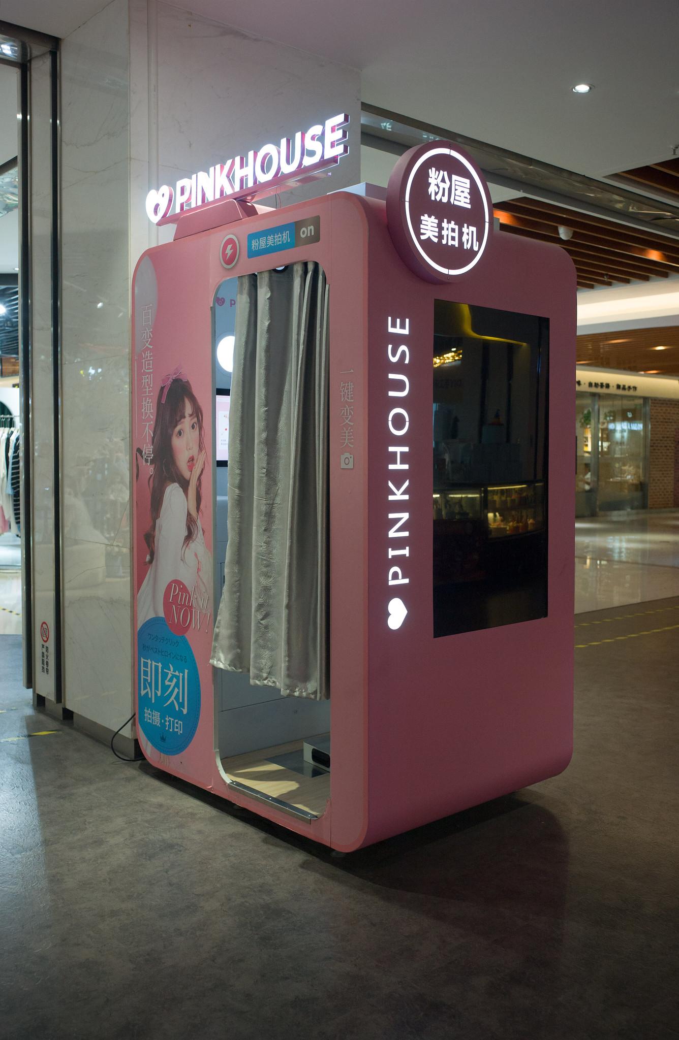 Automat pinkhouse