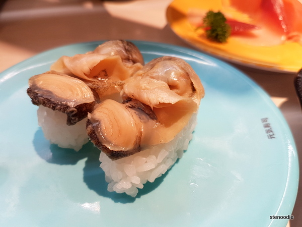 Steamed Whelk sushi