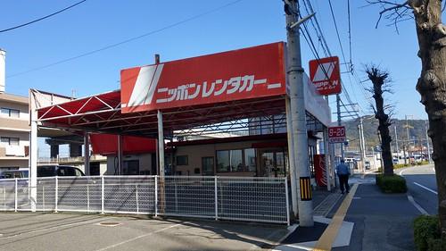 ニッポンレンタカー 新山口 営業所