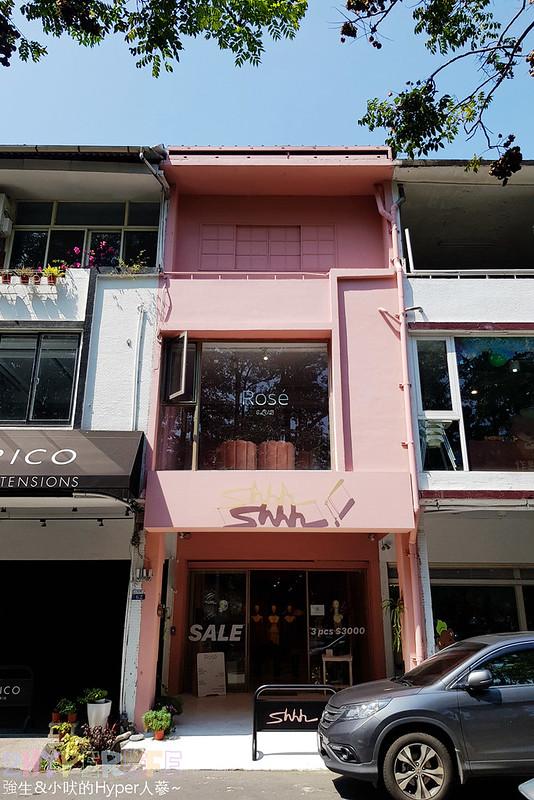 40391142403 c64da71258 c - Rosé  CLUB│一樓賣衣服,二樓賣吃的,大量粉紅元素讓這成為網美打卡點,就連水餃也都是粉紅色的哦!