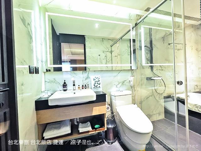 台北東旅 台北飯店 捷運 35
