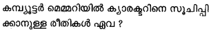 Plus One Computer Science Model Question Papers Paper 2.20