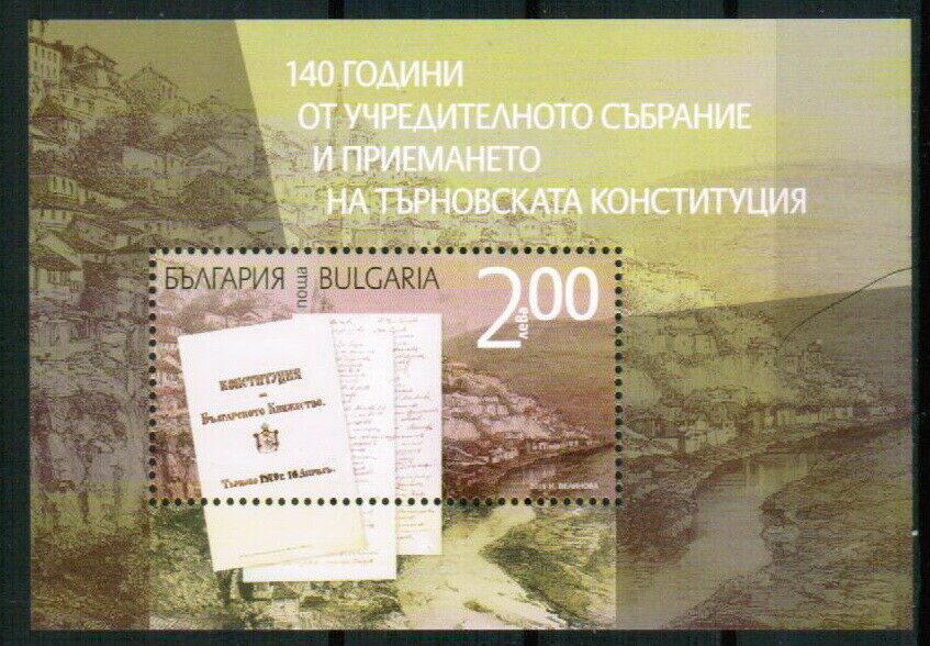 Bulgaria - 140th Anniversary of the Trnovo Constitution (February 8, 2019] souvenir sheet