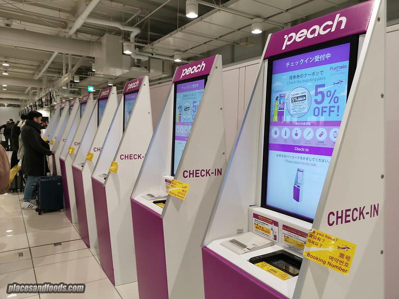 peach airlines japan cardboard kiosk