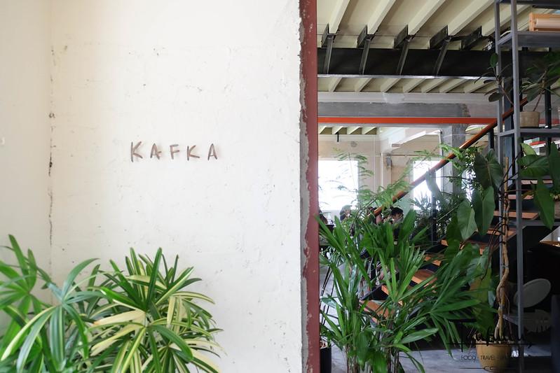 Kafka (9)