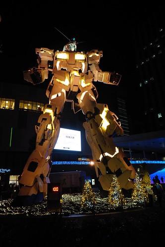 100 days left until the 40th anniversary of Gundam!