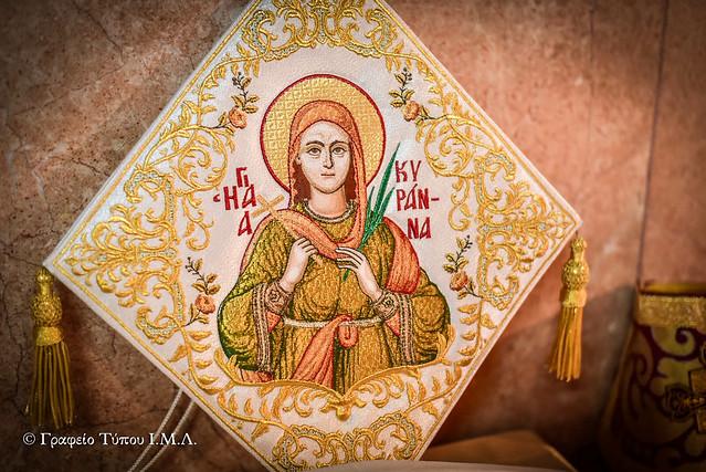 Εορτή Αγίας Κυράννης Όσσαίας (52)