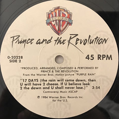 PRINCE AND THE REVOLUTION:WHEN DOVES CRY(LABEL SIDE-B)