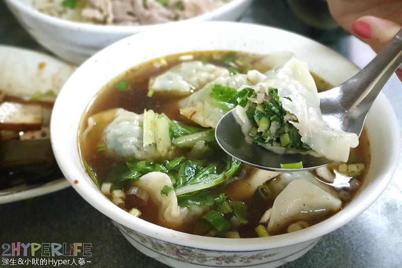 山東老牌水餃牛肉麵 (12)