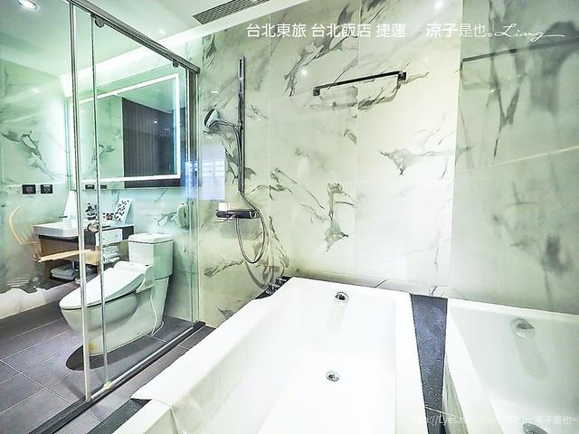 台北東旅 台北飯店 捷運 36