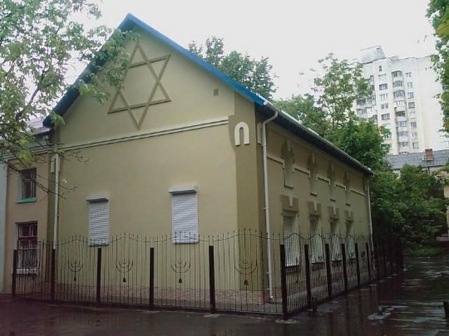 Хмельницкая синагога
