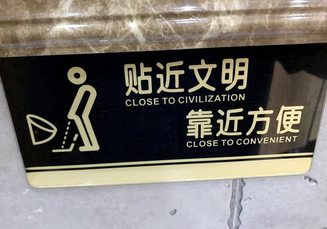 Close to Civilization