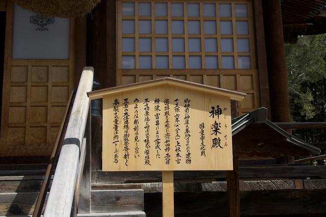 shimosha_akimiya_013