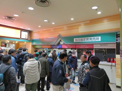 中山競馬場の当日指定席発売所