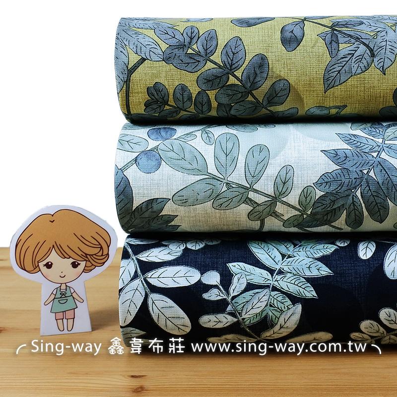 復古蕨葉 大葉子 樹影 針葉 圓葉 結果 手工藝DIY布料 CF550738