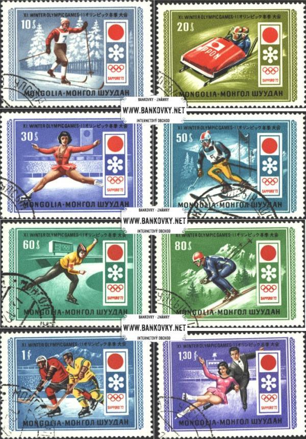 Známky Mongolsko 1972 ZOH 72, razítkovaná séria