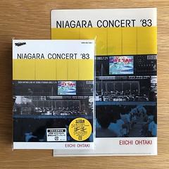 予約していた  大瀧詠一  NIAGARA CONCERT  83 届く 特典のクリアファイルがB5という微妙なサイズ