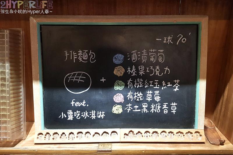 禾豐田食 (13)