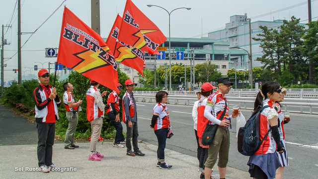 Photo:140525_123419_V1_1057-17 By seistrong