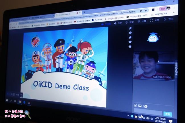 OiKID兒童英語線上教學 兒童英語教學 (27)