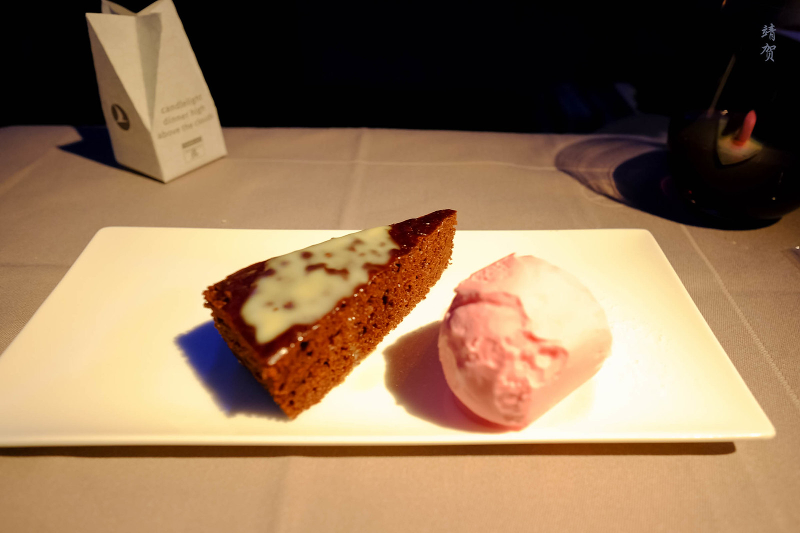 Chocolate cake and strawberry ice cream
