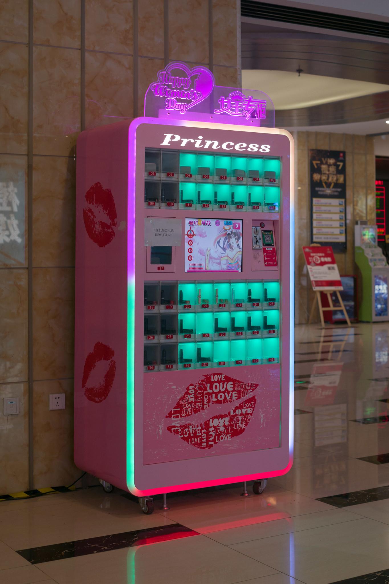 Automat lipstick_3