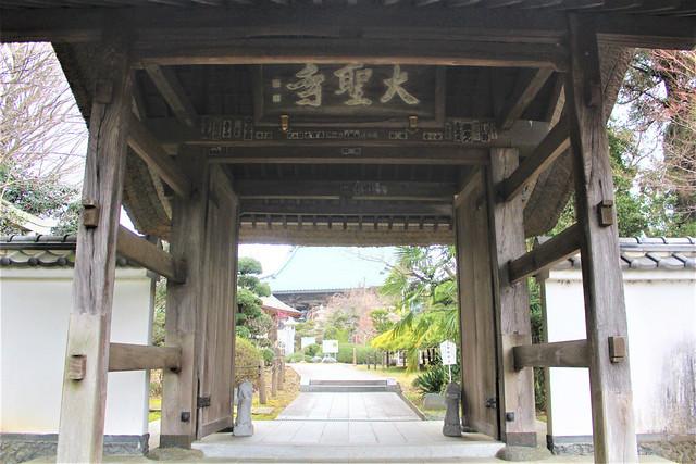 tsuchiuradaishi-gosyuin007