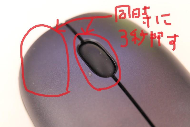 Bluetooth&無線2.4GHz両対応 Longtopのマウス