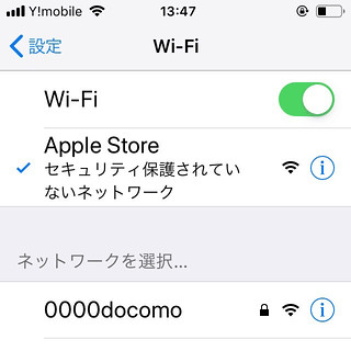 640x640 Apple Store Ginza