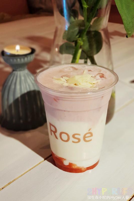 47303789142 37260b7750 c - Rosé  CLUB│一樓賣衣服,二樓賣吃的,大量粉紅元素讓這成為網美打卡點,就連水餃也都是粉紅色的哦!