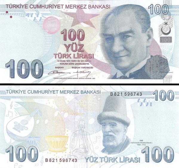 100 lír Turecko 2012, P226b