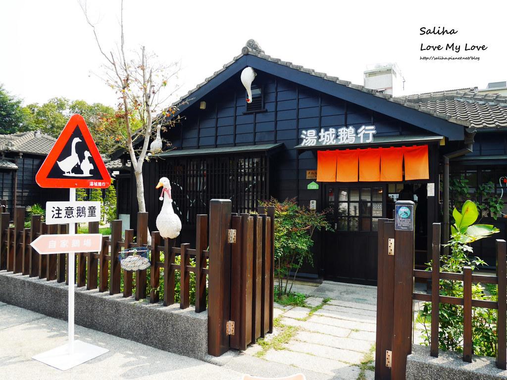嘉義市區一日遊景點行程推薦檜意森活村 (5)