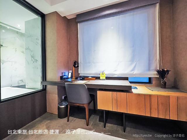 台北東旅 台北飯店 捷運 43