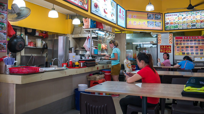 Local food, Singapore