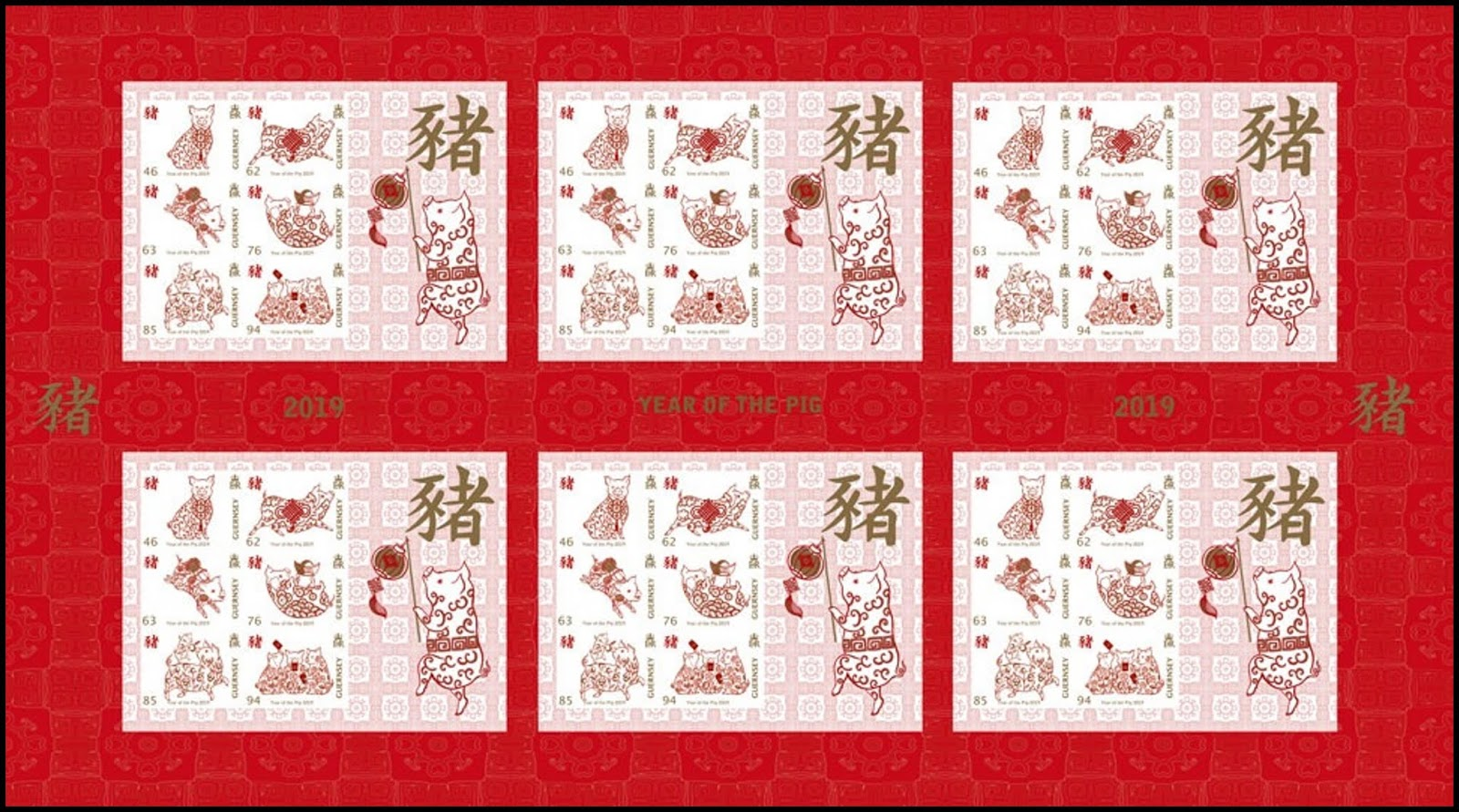 Guernsey - Year of the Pig (January 22, 2019) miniature sheet of 6 (2019)